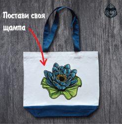 Чанта от плътен памук с цветни дръжки